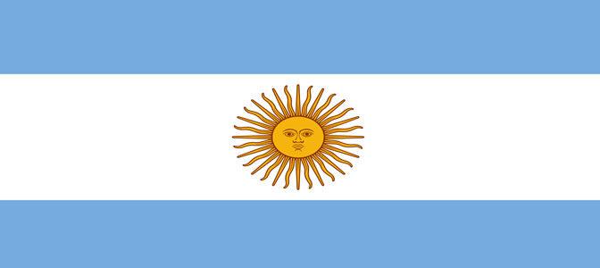 Argentijnse Schrijvers en Schrijfsters