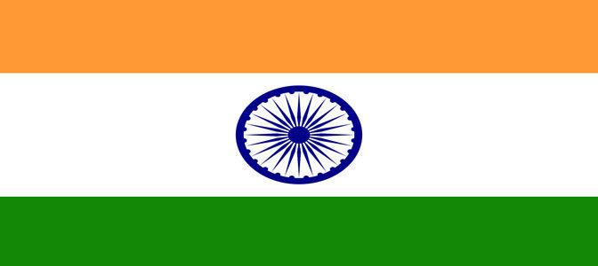 Indiase Schrijvers en Schrijfsters