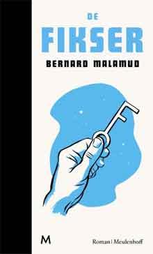 Bernard Malamud De fikser