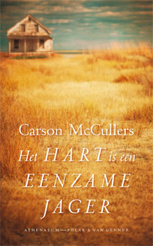 Carson McCullers Het hart is een eenzame jager Roman