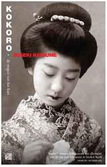 Natsume Soseki Kokoro De wegen van het hart