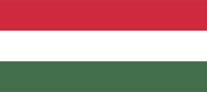 Hongaarse Schrijvers en Schrijfsters Overzicht