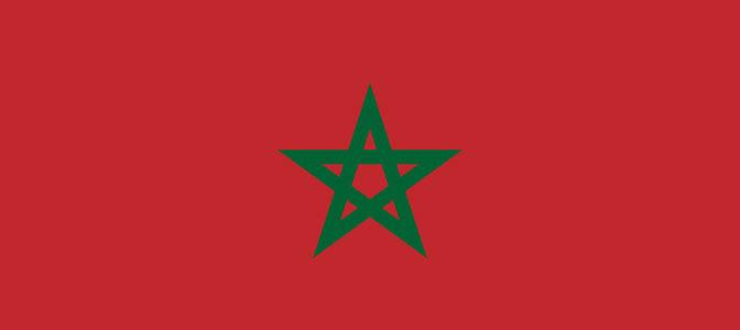 Marokkaanse Schrijvers en Schrijfsters Overzicht