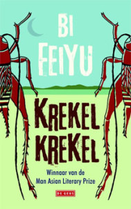 Bi Feiyu Krekel krekel Verhalen over China