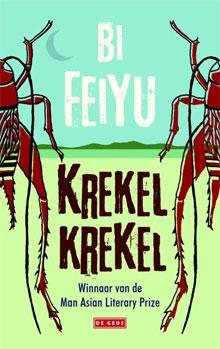Bi Feiyu - Krekel krekel