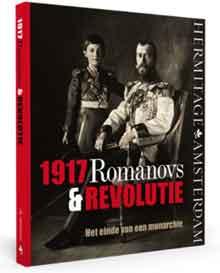 1917 Romanovs en Revolutie Recensie Catalogus en Boek