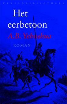 A.B. Yehoshua Het eerbetoon Roman uit Israel