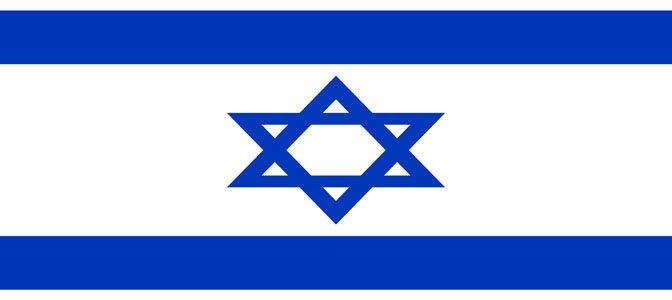 Boeken over Israël