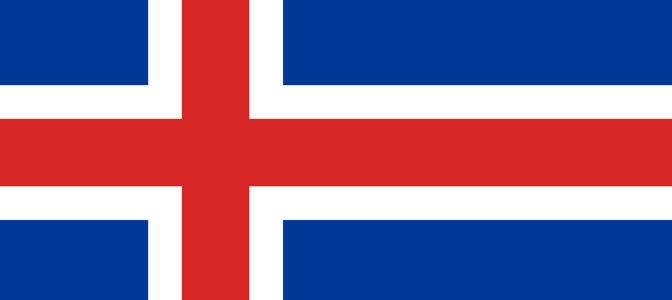 IJsland Reisgidsen