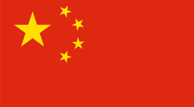 Chinese Schrijvers Schrijfsters Auteurs uit China