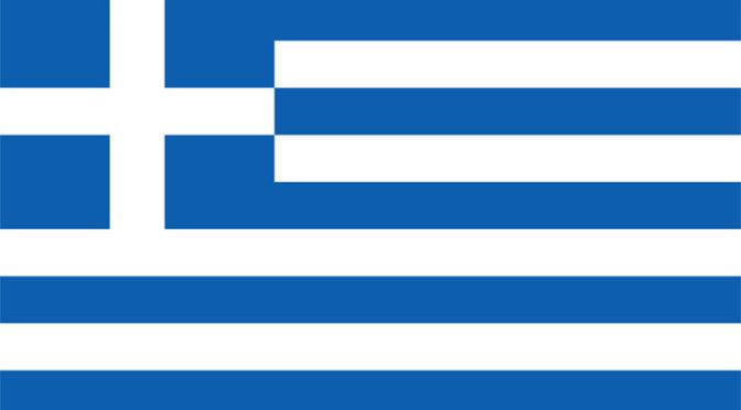 Griekse Schrijvers Schrijfsters Auteurs uit Griekenland