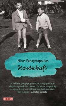 Nicos Panayotoupolos Handschrift Recensie