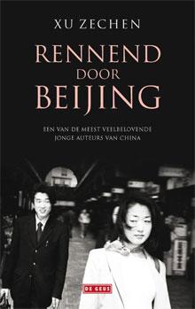 Xu Zechen Rennend door Beijing Verhalen uit China