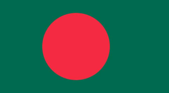 Bangladesh Boeken Reisgidsen Overzicht Boekentips