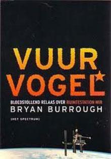 Bryan Burrough Vuurvogel