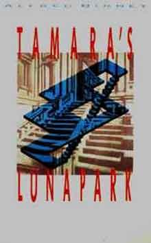 Alfred Birney Tamaras Lunapark Debuut Roman
