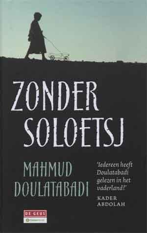Mahmud Doulatabadi Zonder Soloetsj Iraanse Roman