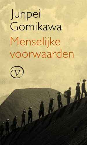 Junpei Gomikawa menselijke voorwaarden Recensie Japanse oorlogsroman