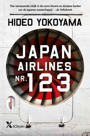 Hideo Yokoyama Japan Arinines Nr 123 Recensie
