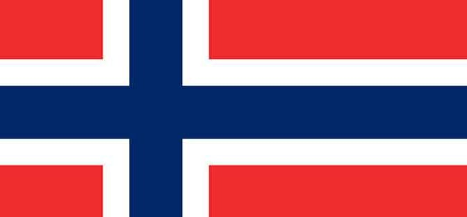 Noorwegen Reisgidsen Nieuwe Noorwegen Reisgids