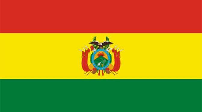 Bolivia Reisgidsen Nieuwe Bolivia Reisgids