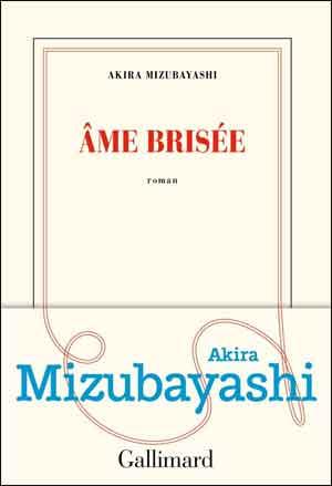 Akira Mizubayashi Âme brisée Recensie