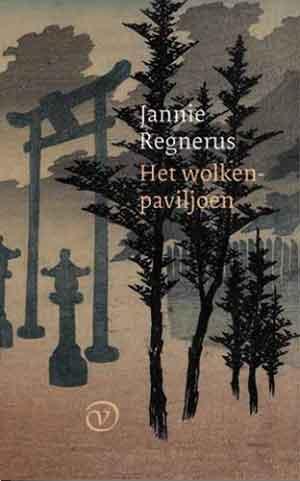 Jannie Regnerus Het wolkenpaviljoen Recensie