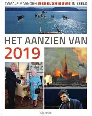 Het aanzien van 2019 Recensie Fotoboek