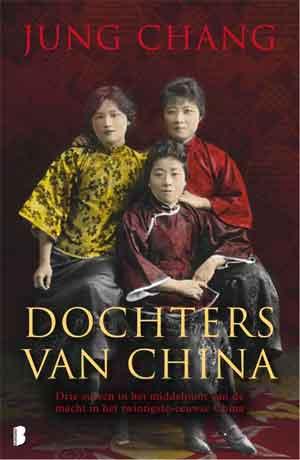 Jung Chang Dochters van China Recensie
