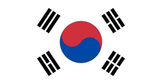 Zuid-Koreaanse Schrijvers en Schrijfsters