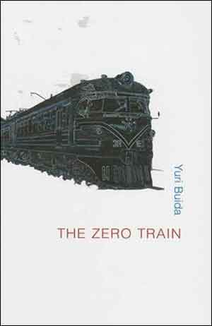 Yuri Buida The Zero Train Recensie