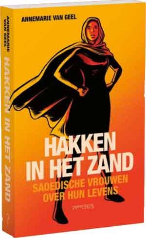 Annemarie van Geel Hakken in het zand Recensie