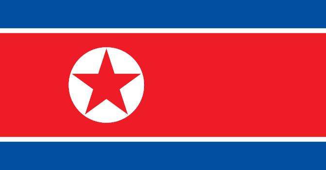Boeken over Noord-Korea