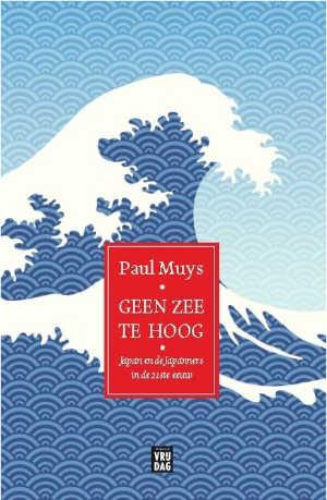 Paul Muys Geen zee te hoog Recensie