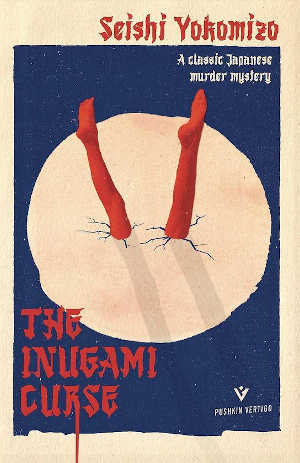 Seishi Yokomizo The Inugami Murders Japanse Thriller