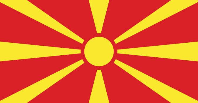 Macedonische schrijvers en schrijfsters Romans en boeken uit Macedonie