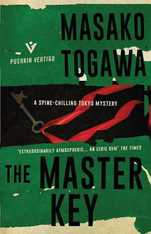 Masako Togawa The Master Key