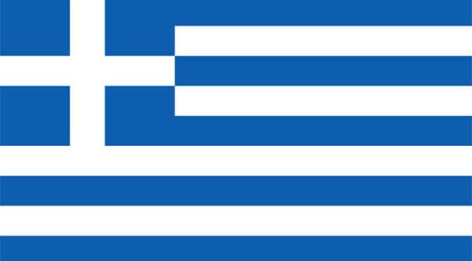 Griekenland reisgidsen
