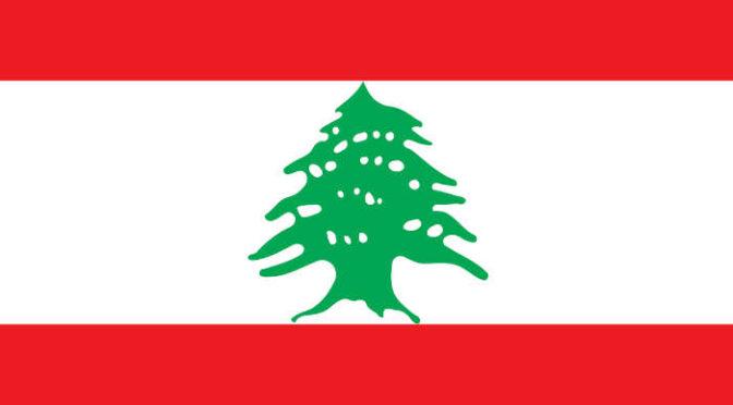 Libanese schrijvers en schrijfsters