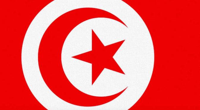 Tunesische schrijvers en schrijfsters Tunesië romans en boeken