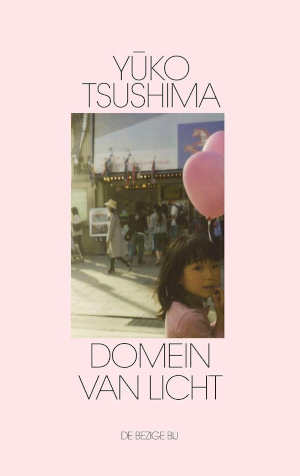 Yuko Tsushima Domein van licht Recensie