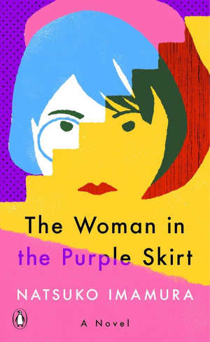 Natsuko Imamura The Woman in the Purple Skirt Recensie