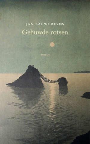 Jan Lauwereyns Gehuwde rotsen Recensie