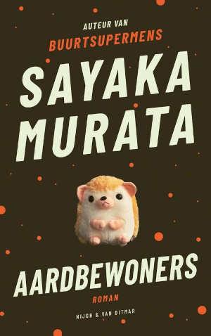 Sayaka Murata Aardbewoners Recensie