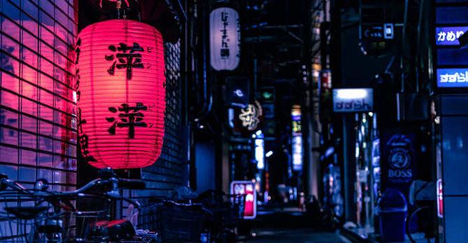 Japan reisgidsen